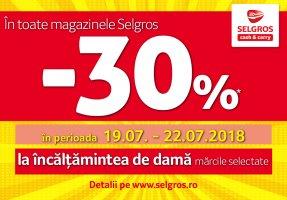 Incaltaminte la oferta de la Selgros Timisoara