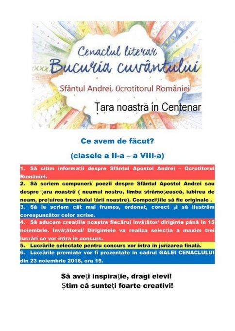 """Cenaclul literar Bucuria cuvantului, cu tema: """"Sfantul Andrei-ocrotitorul Romaniei"""""""