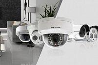 Sistemul de supraveghere video exterior – prietenul de nadejde pentru siguranta casei tale