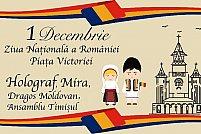 La mulți ani, România