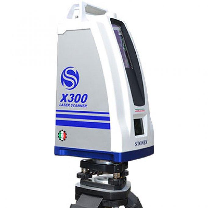 Intra pe site-ul nbtrade.ro si descopera gama de produse din categoria scaner laser