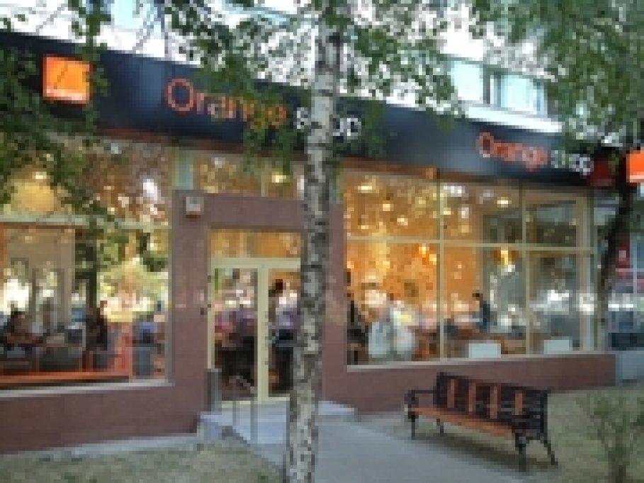 Orange Shop Arad - Revolutiei