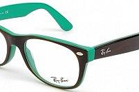 Ochelari de vedere Ray-Ban Unisex - RX5184 - culoare Verde