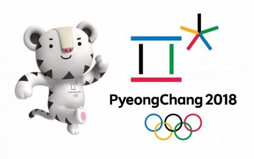 Romania la Jocurile Olimpice de iarna de la PyeongChang 2018
