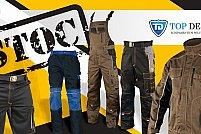 Profesii care necesită echipament de protecție