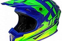 Gama variata de oferte pentru casca motocross
