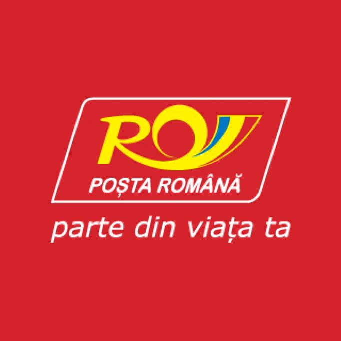 Oficiu Postal - Strada Petru Rares