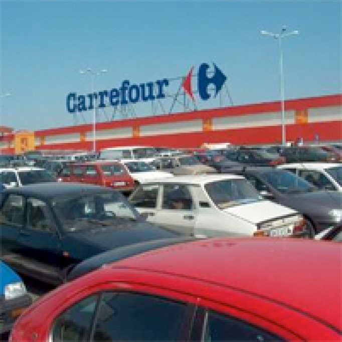 Carrefour Orhideea