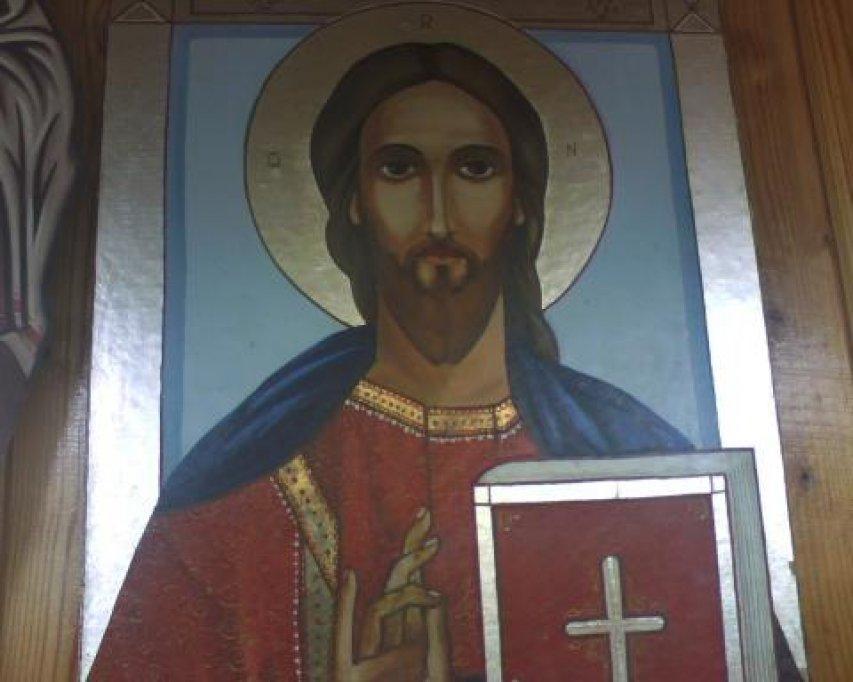 Colectia Muzeala a Episcopiei Armeano - Gregoriene