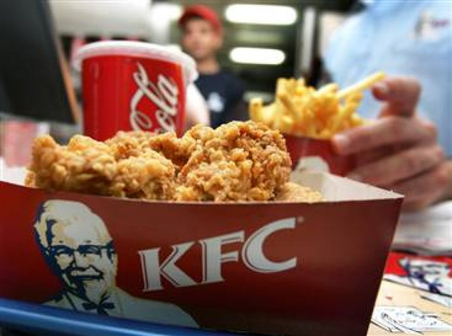 KFC Bucuresti - Plaza Romania