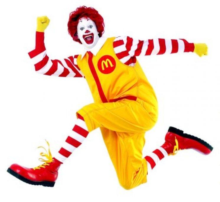 McDonald's Bucuresti - Magheru