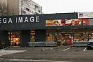 Mega Image - Obregia