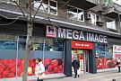 Mega Image - Stefan Cel Mare
