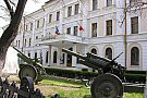 Muzeul Militar National Bucuresti
