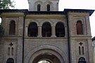 Muzeul Mitropolit Antim Ivireanul Bucuresti