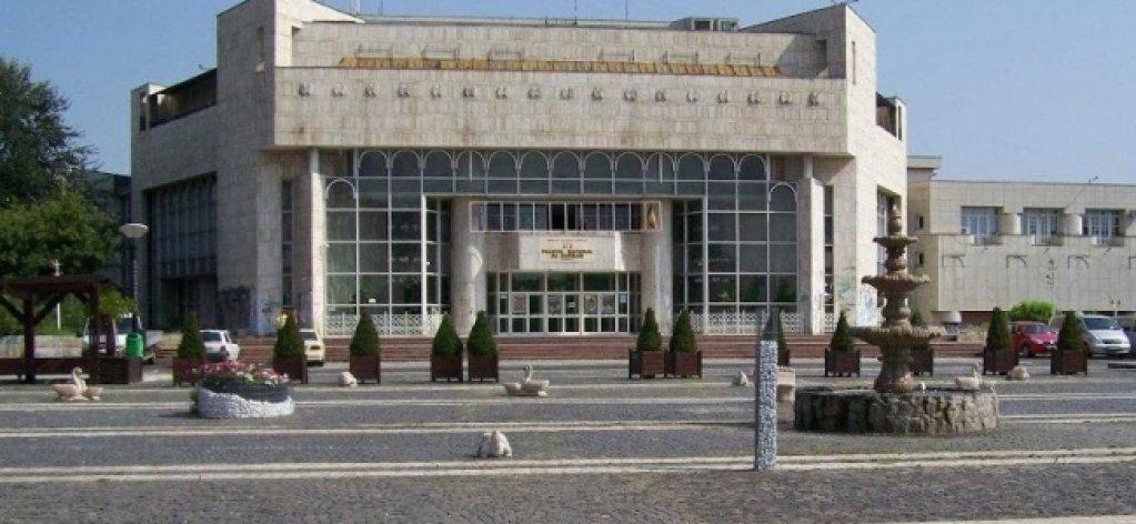 Palatul National Al Copiilor Bucuresti (Teatrul Tineretului)