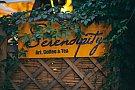 Ceainaria Serendipity