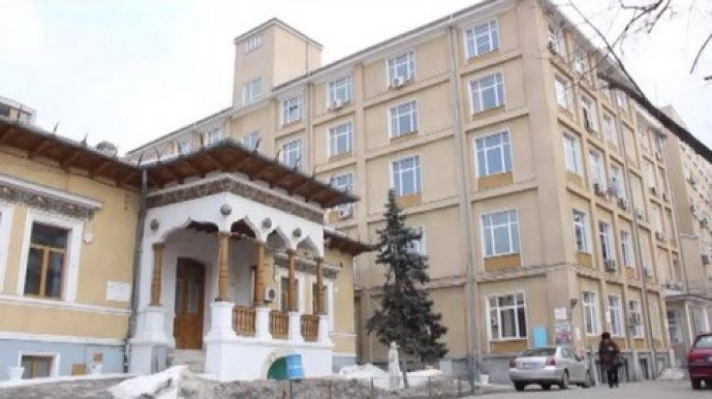 Spitalul Clinic Dr. Cantacuzino