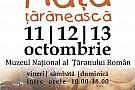 Targul lui Brumarel la Muzeul National al Taranului Roman