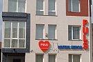 Centrele Medicale Puls - Strada Turda