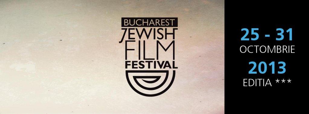 Festivalul Filmului Evreiesc