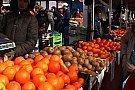 Piata Moruzzi (Complex Alimentar Radu Sercom)