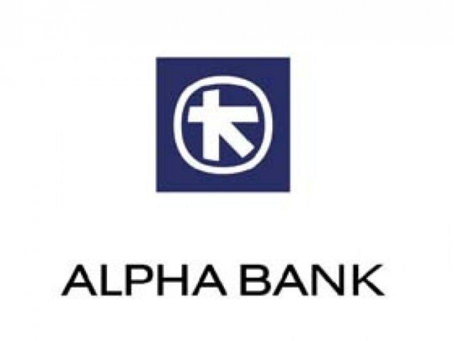 Bancomat Alpha Bank - CAL.VACARESTI