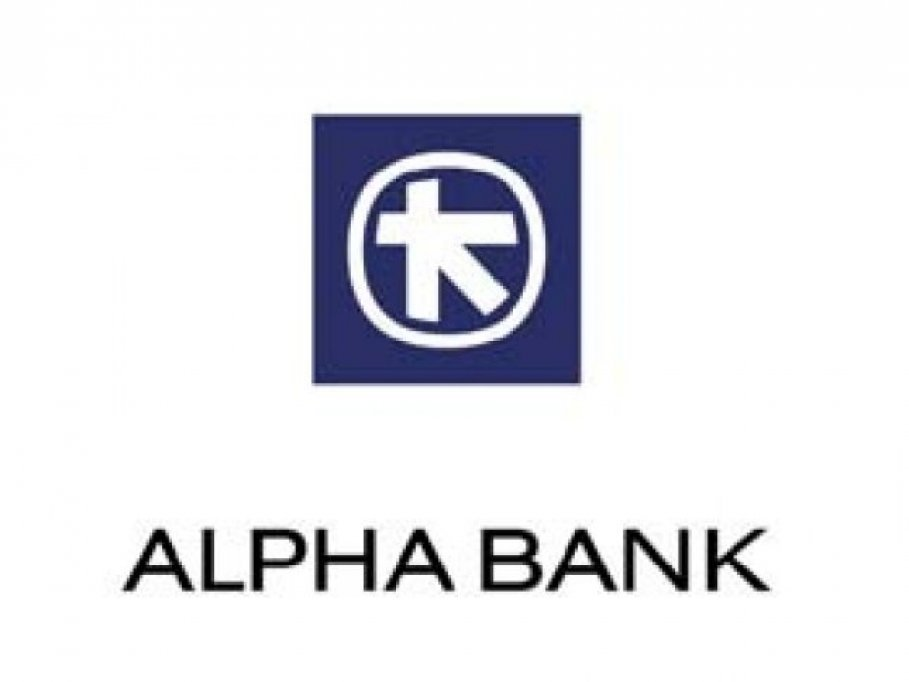 Bancomat Alpha Bank - STR. AVRIG