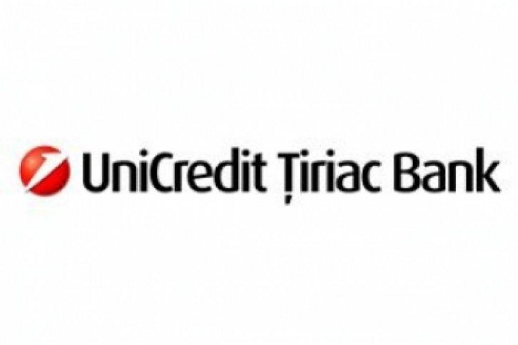 Bancomat Unicredit Tiriac Bank - Bucuresti  Baumax Sun Plaza