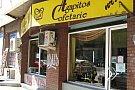 Cofetaria Agapitos - Rosetti