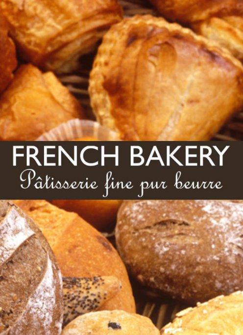 French Bakery - Opera Center
