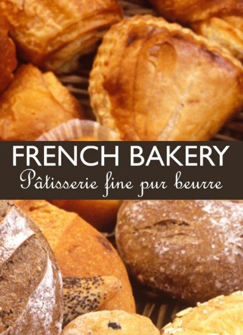 French Bakery - Piata Victoriei