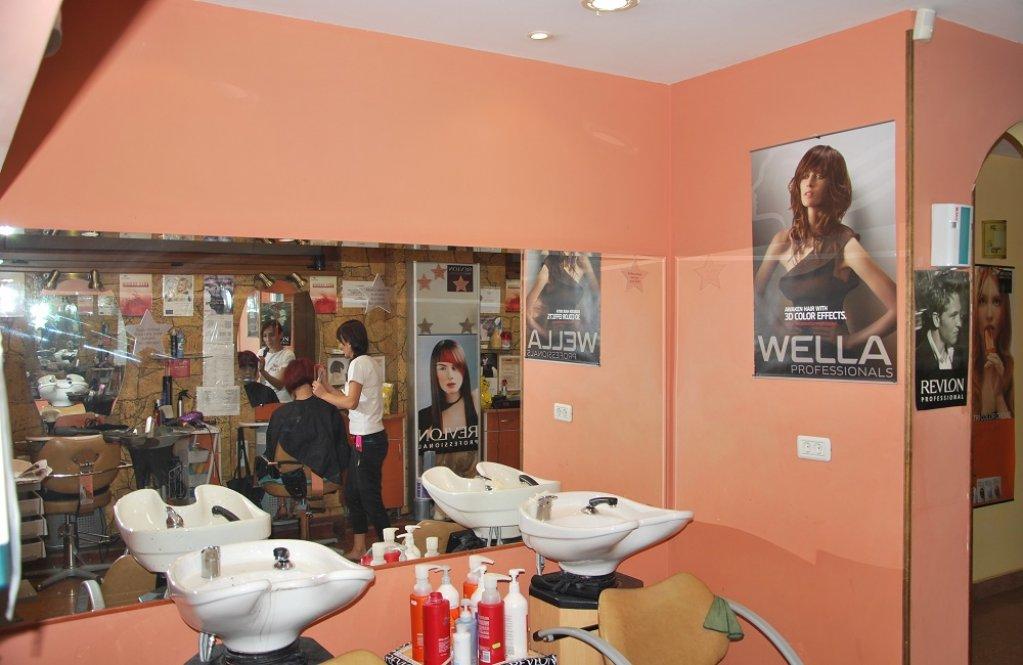 """Ila""""s Beauty Center"""