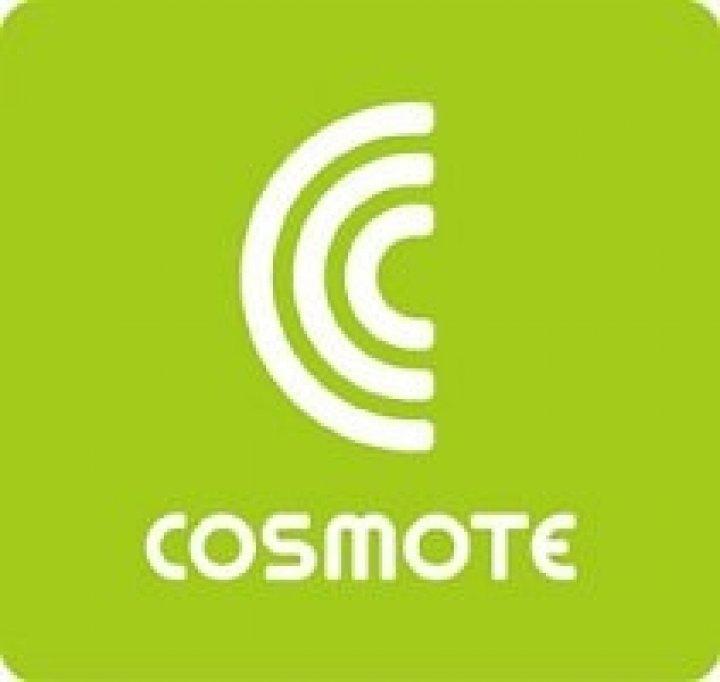 Magazin Cosmote Mosilor