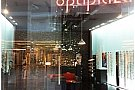 Optiplaza AFI Palace Cotroceni