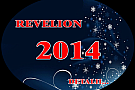 Oferta Revelion 2014 in Bucuresti by Restaurant Casa Dicos