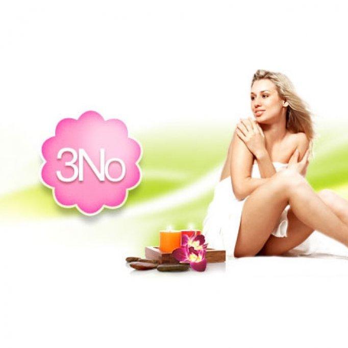 Salon 3No