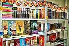 Libraria Celestina