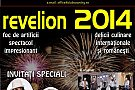 Revelion 2014 by Country Club