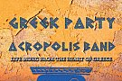 Drunken Lords around the world: Greek Party: Acropolis Band
