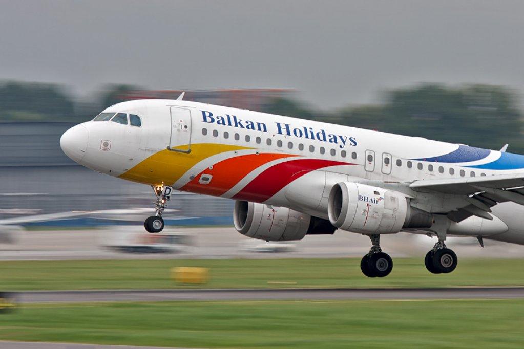 Balkan Air