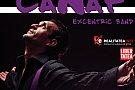 O categorie de bilete este sold out la concertul IULIAN CANAF de la Hard Rock Cafe de joi, 13 februarie !