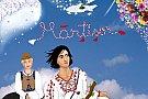 """MARTISOR"" - roman fantastic al lui Marin Năstase, a 2-a editie"