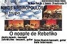 O noapte de Rebetiko - Muzica traditionala greceasca