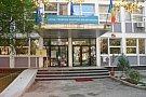 Liceul Teoretic Dimitrie Bolintineanu