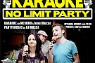 Karaoke & Party music cu Mc Nino, Ionut Bucur & DJ Masse