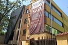 Centrul Medical Fortius