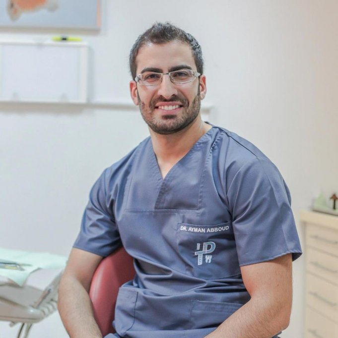 Abboud Ayman - doctor