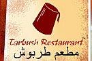 Restaurant Tarbush