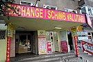 Casa de Schimb Valutar Turist Exchange